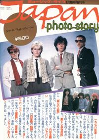 Japan photo story