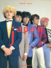 JAPAN BEST -Band Score