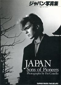 JAPAN写真集 sons of pioneers